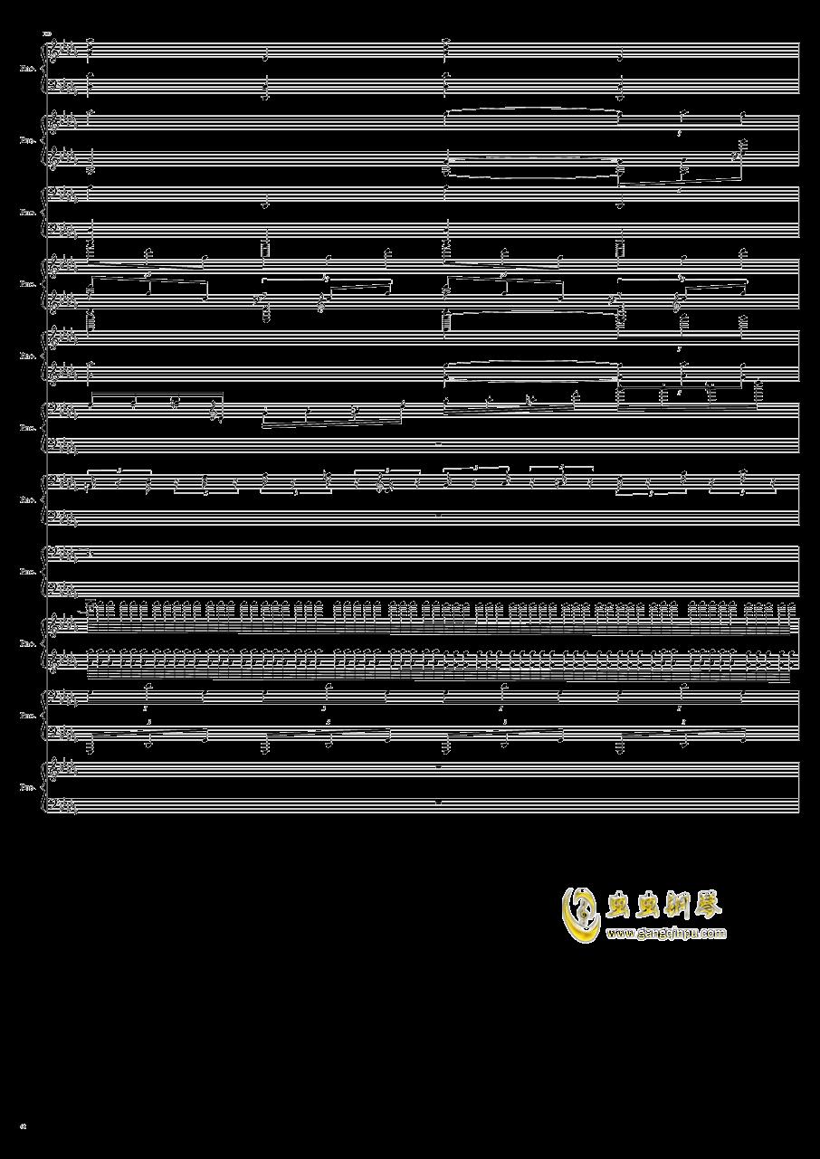 9k钢琴谱 第62页