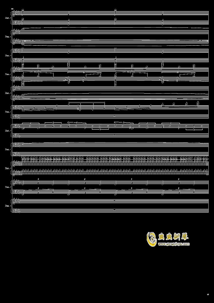 9k钢琴谱 第65页