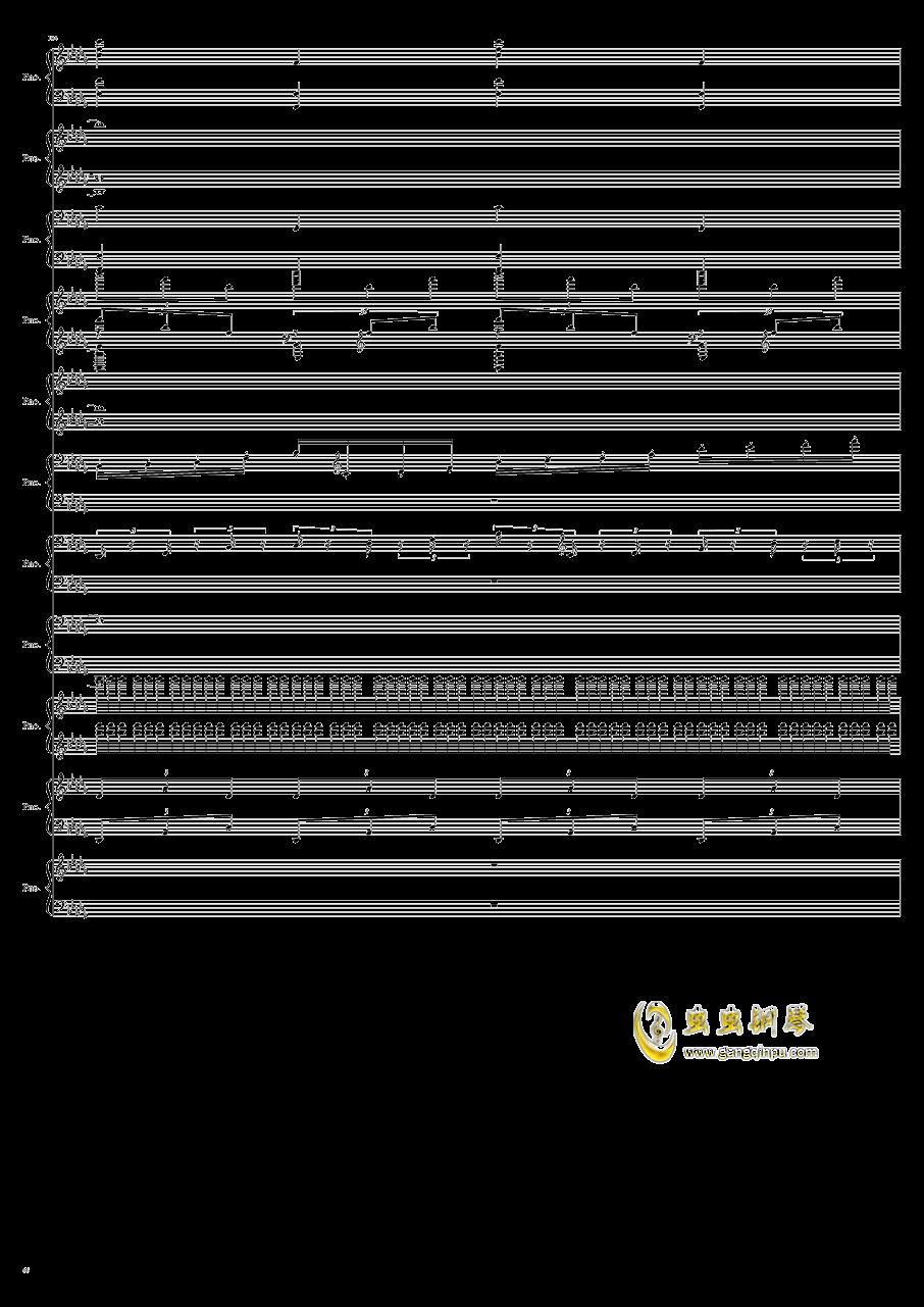 9k钢琴谱 第66页