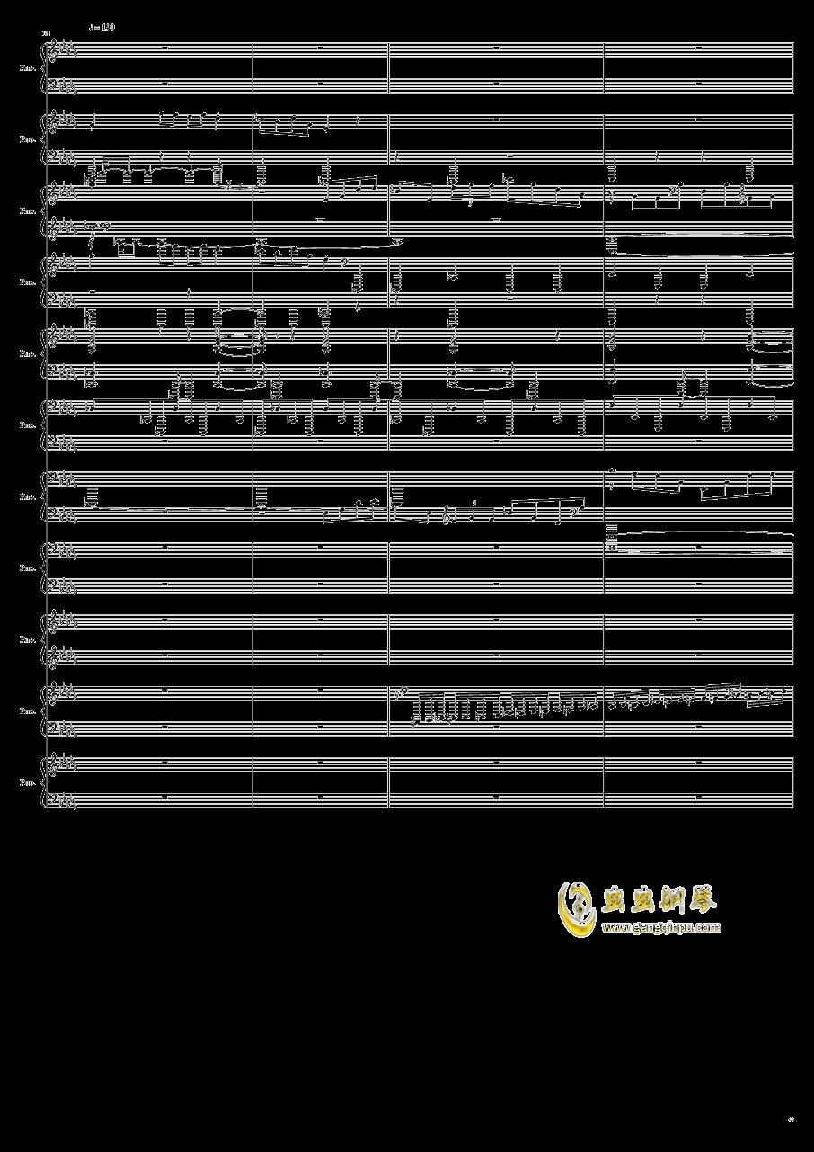 9k钢琴谱 第69页