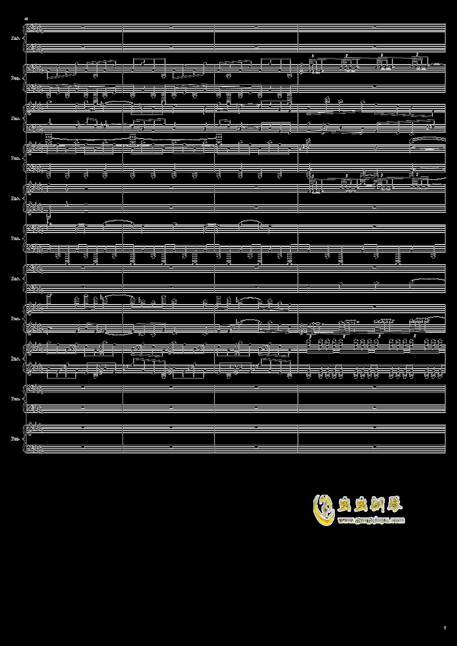 9k钢琴谱 第7页