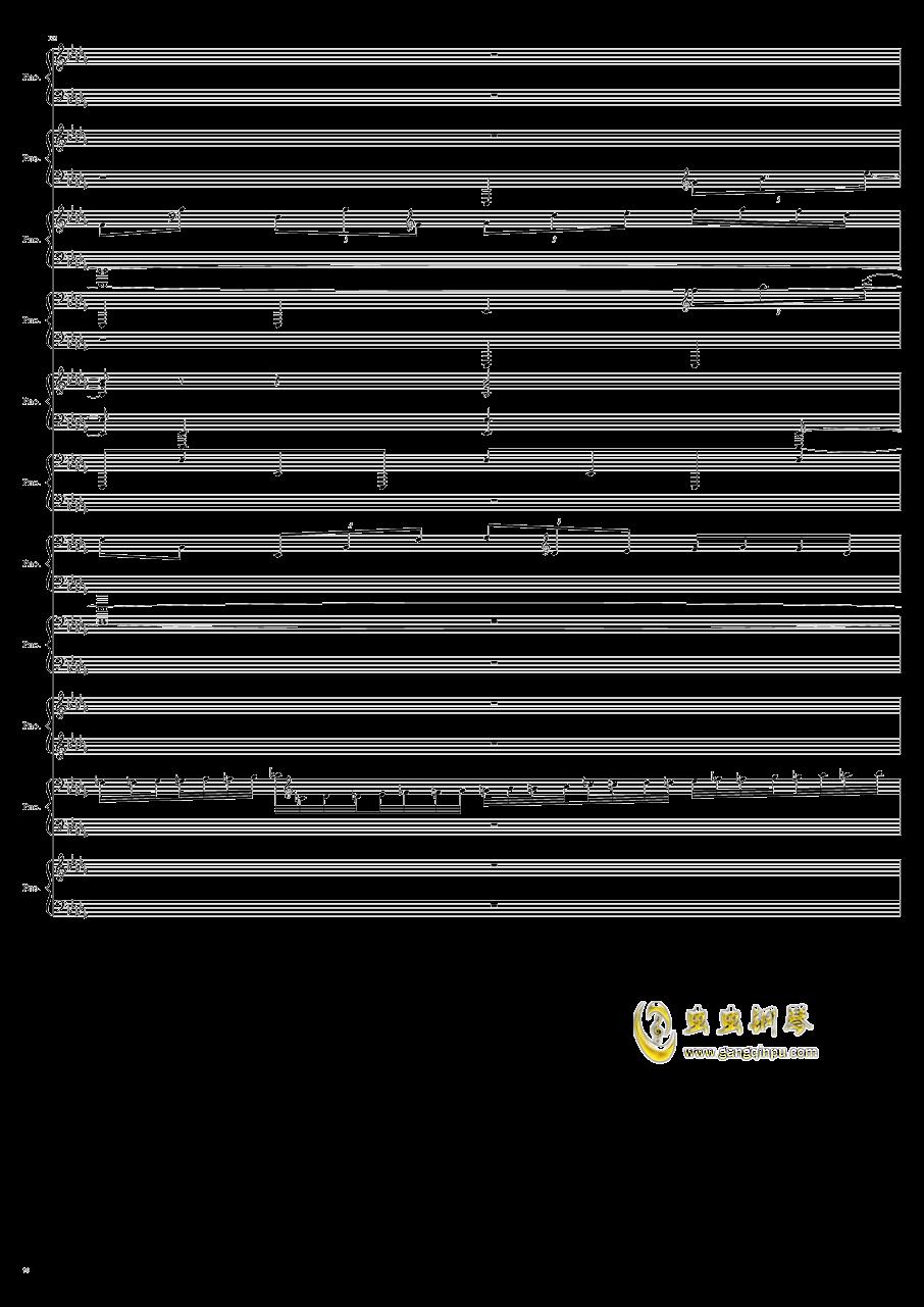 9k钢琴谱 第70页