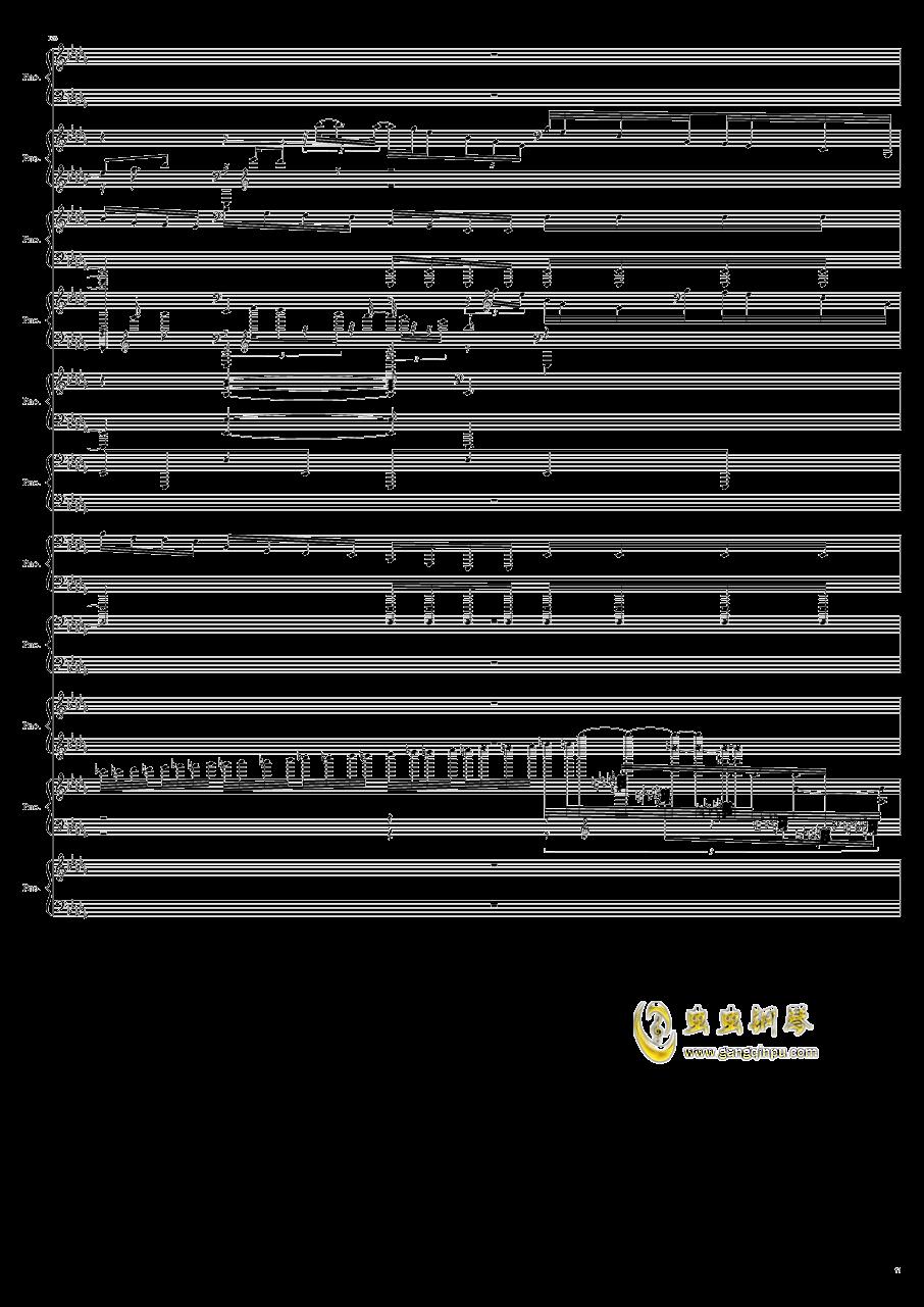 9k钢琴谱 第71页