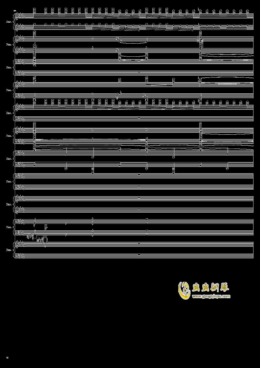 9k钢琴谱 第72页