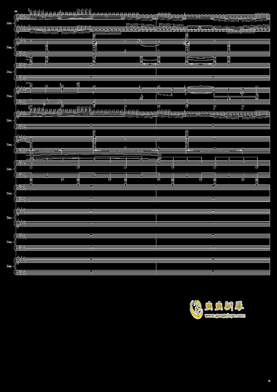 9k钢琴谱 第73页
