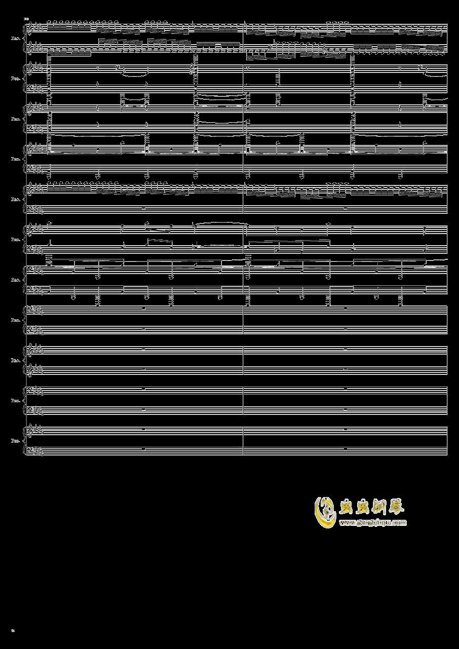 9k钢琴谱 第74页