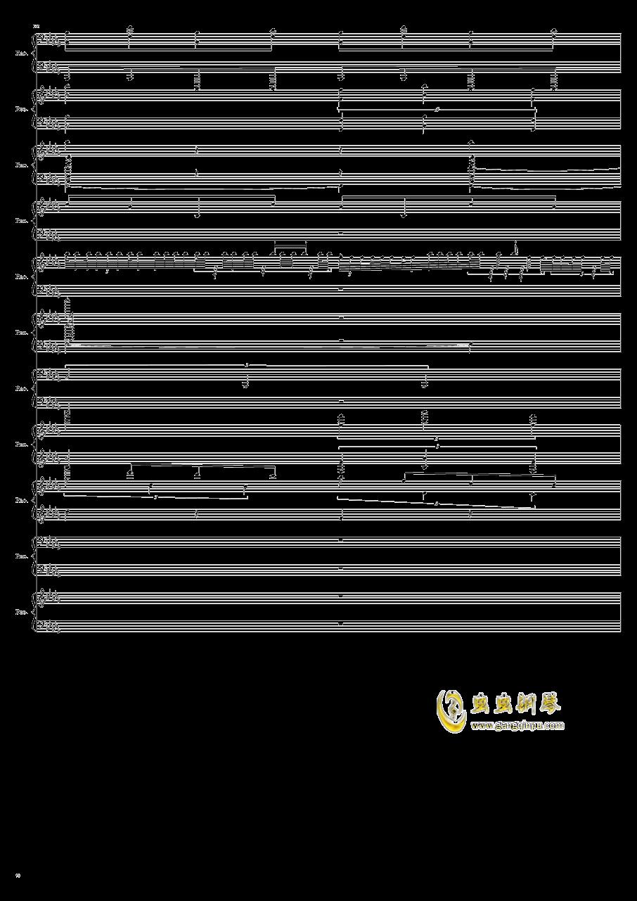 9k钢琴谱 第78页