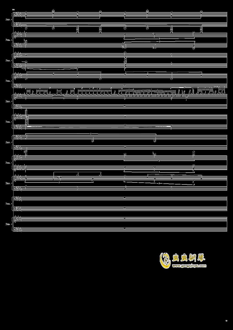 9k钢琴谱 第79页