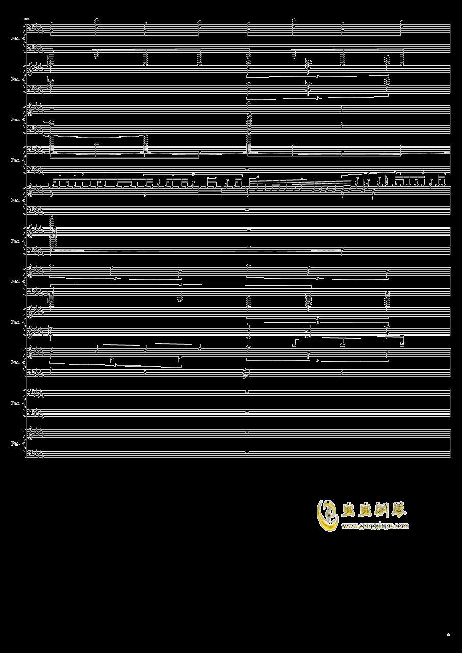 9k钢琴谱 第81页