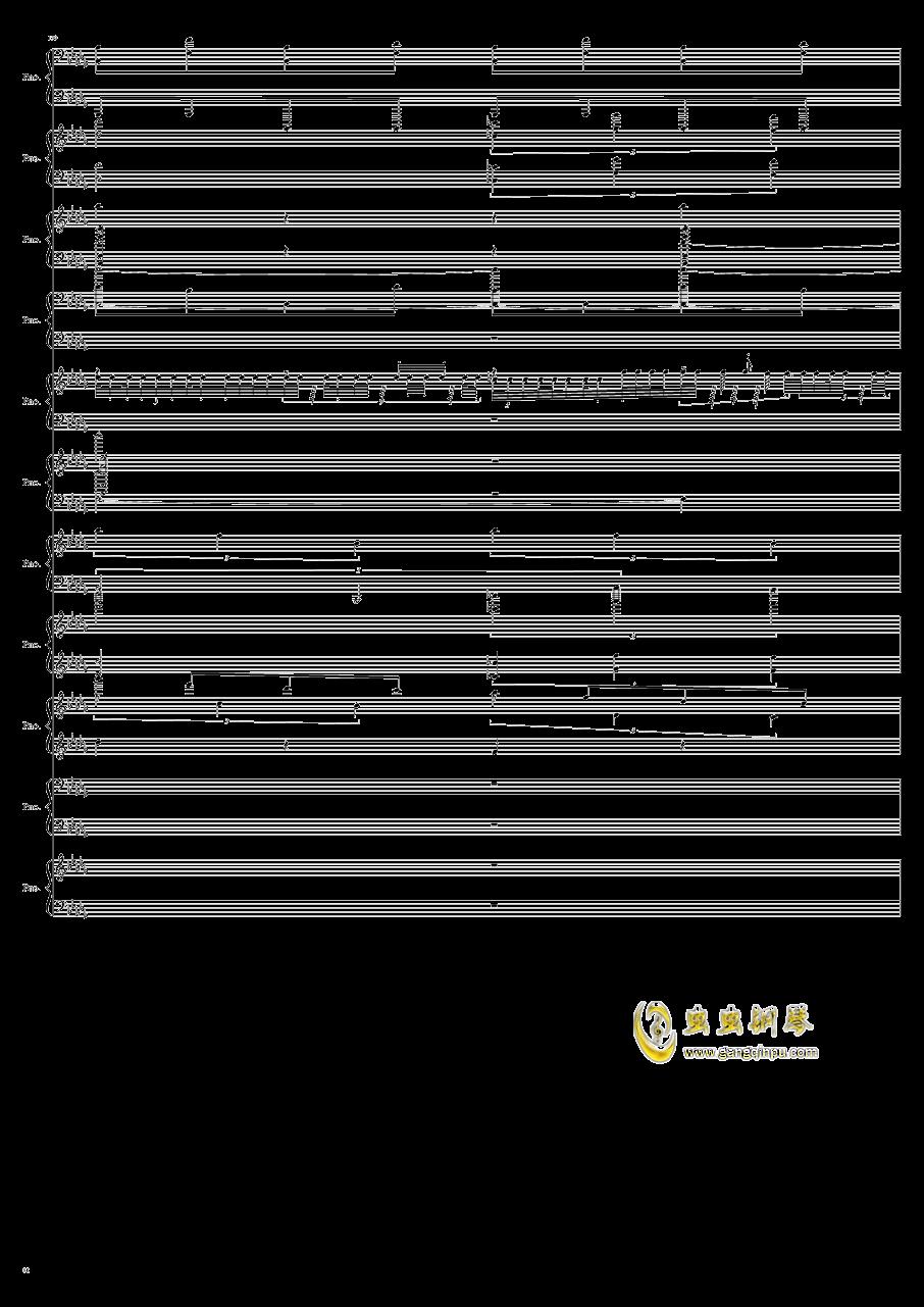 9k钢琴谱 第82页