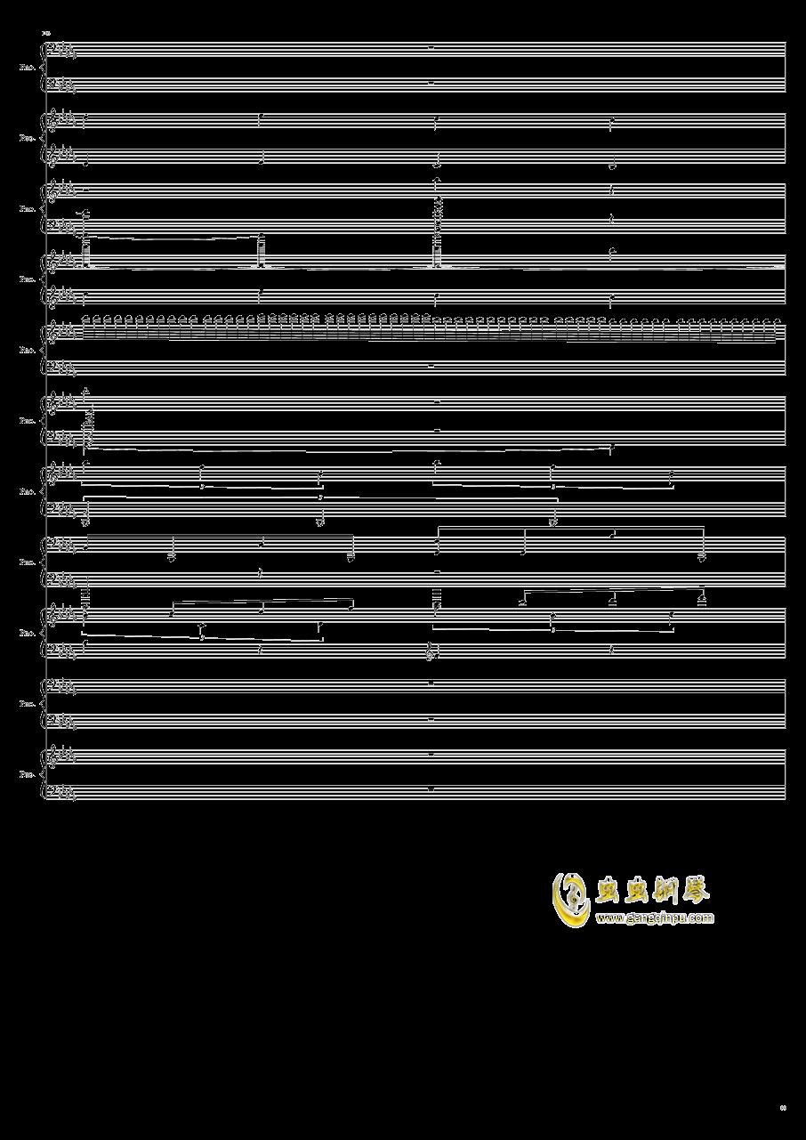9k钢琴谱 第89页