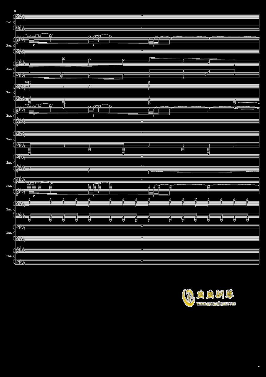9k钢琴谱 第9页