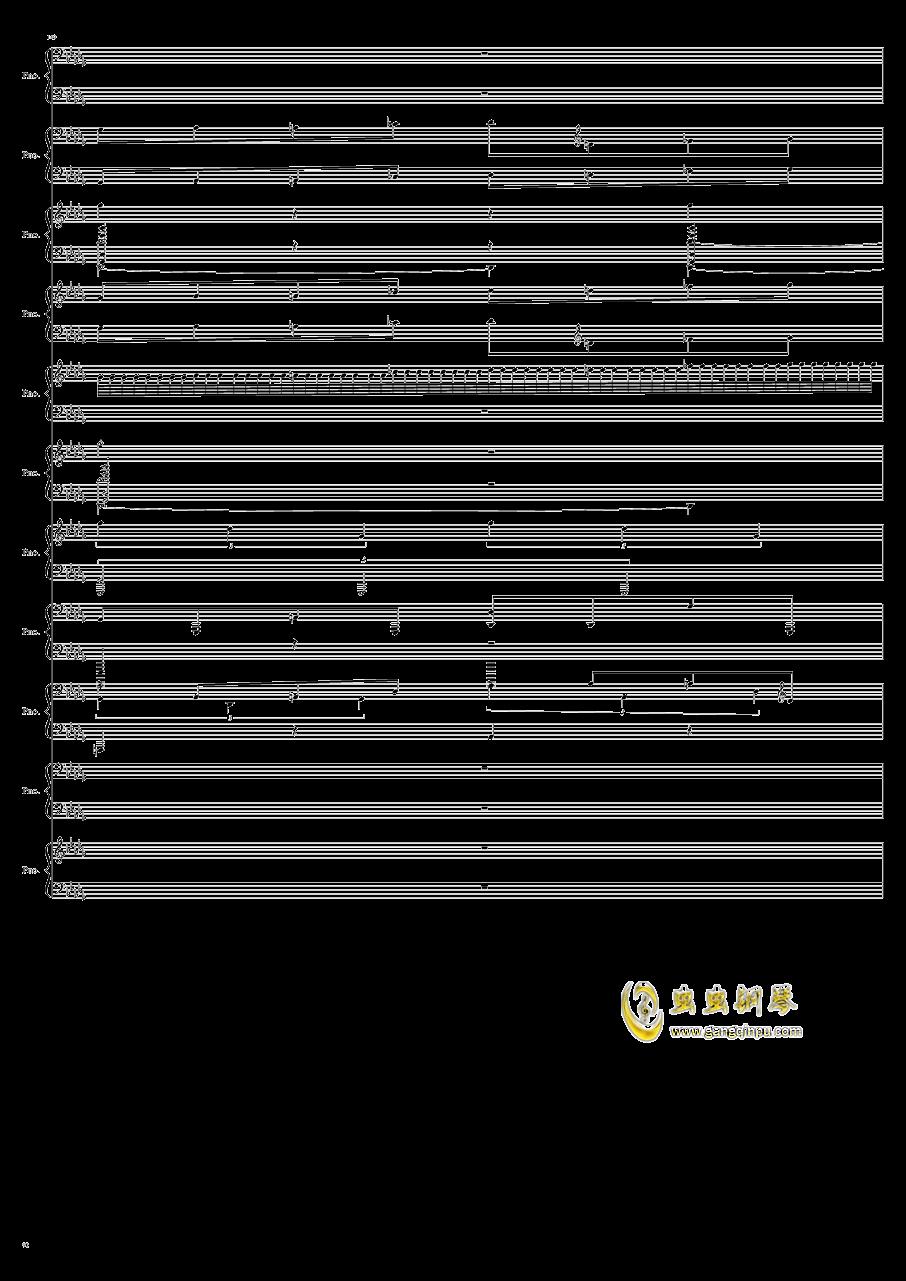 9k钢琴谱 第92页