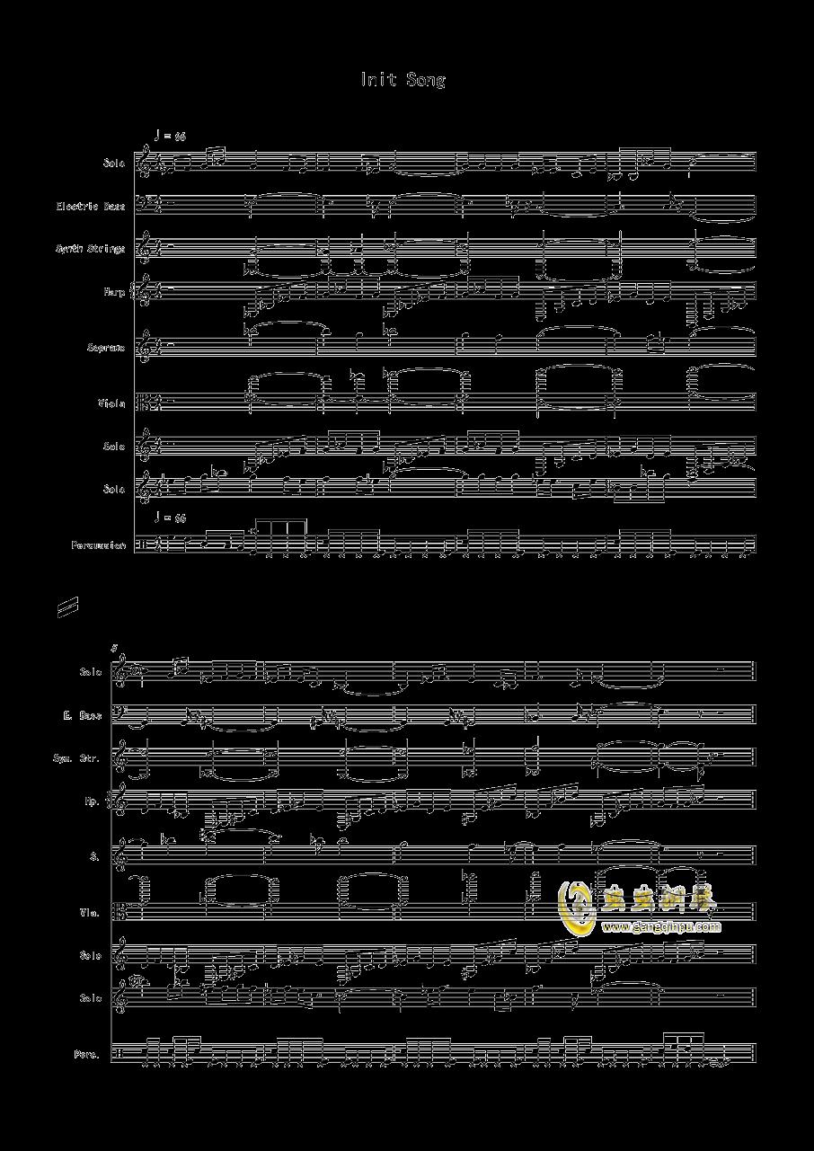 落雨�钢琴谱 第1页