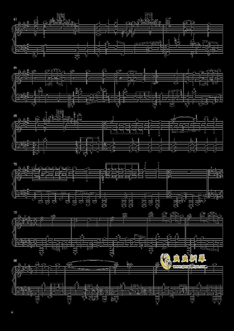 幻想的白色旅人钢琴谱 第4页