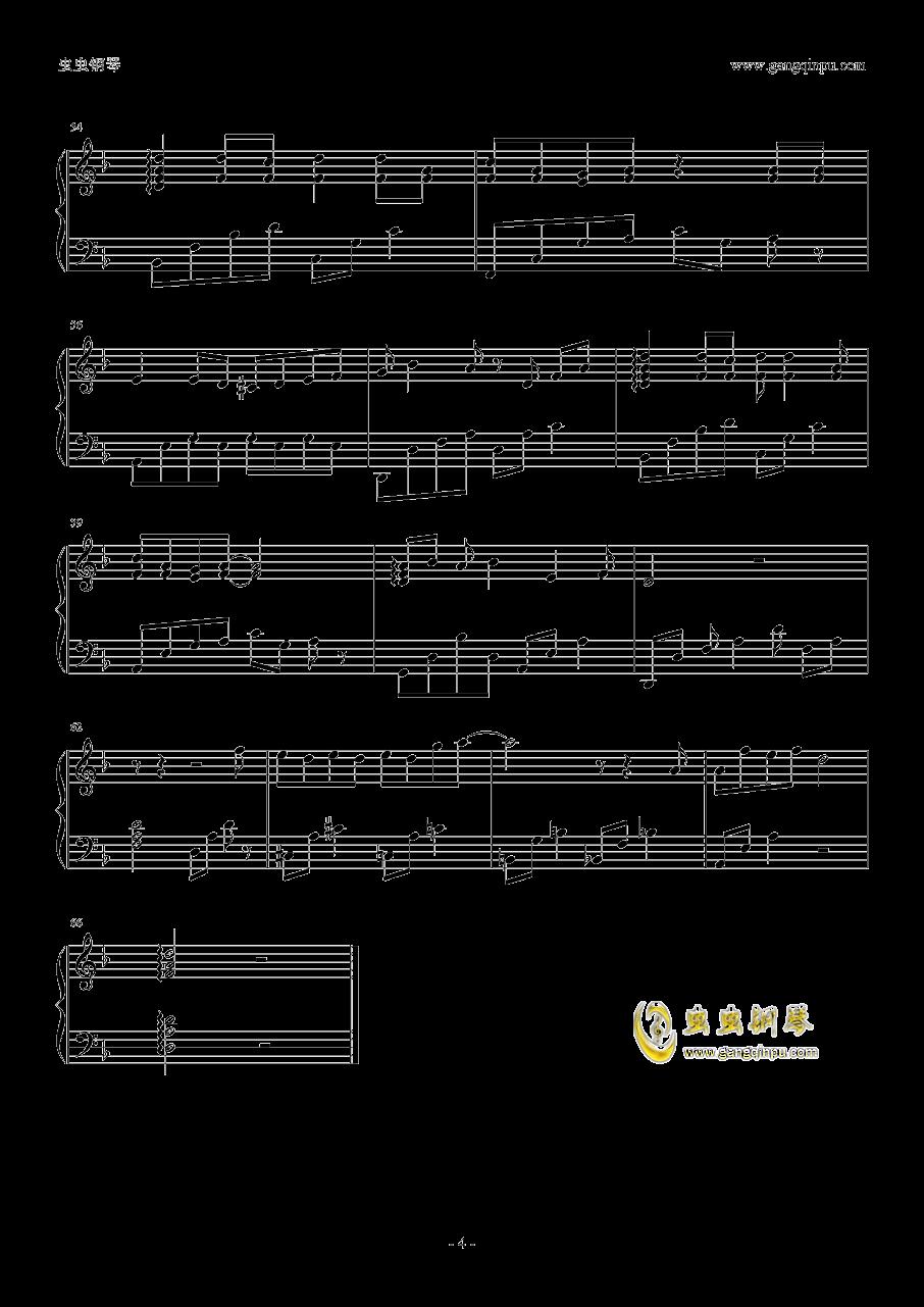 借钢琴谱 第4页
