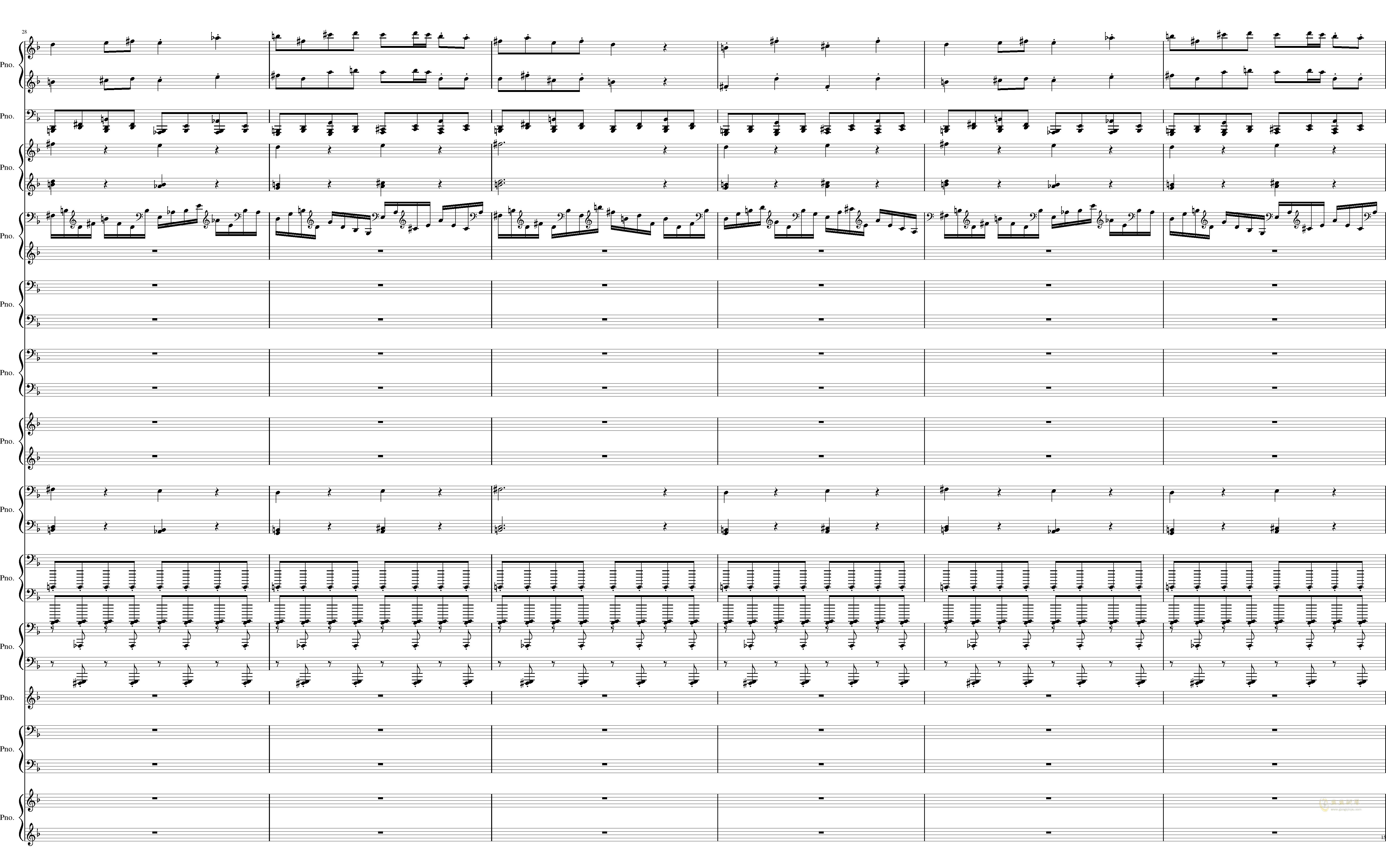 U.N. Owen was Her钢琴谱 第15页