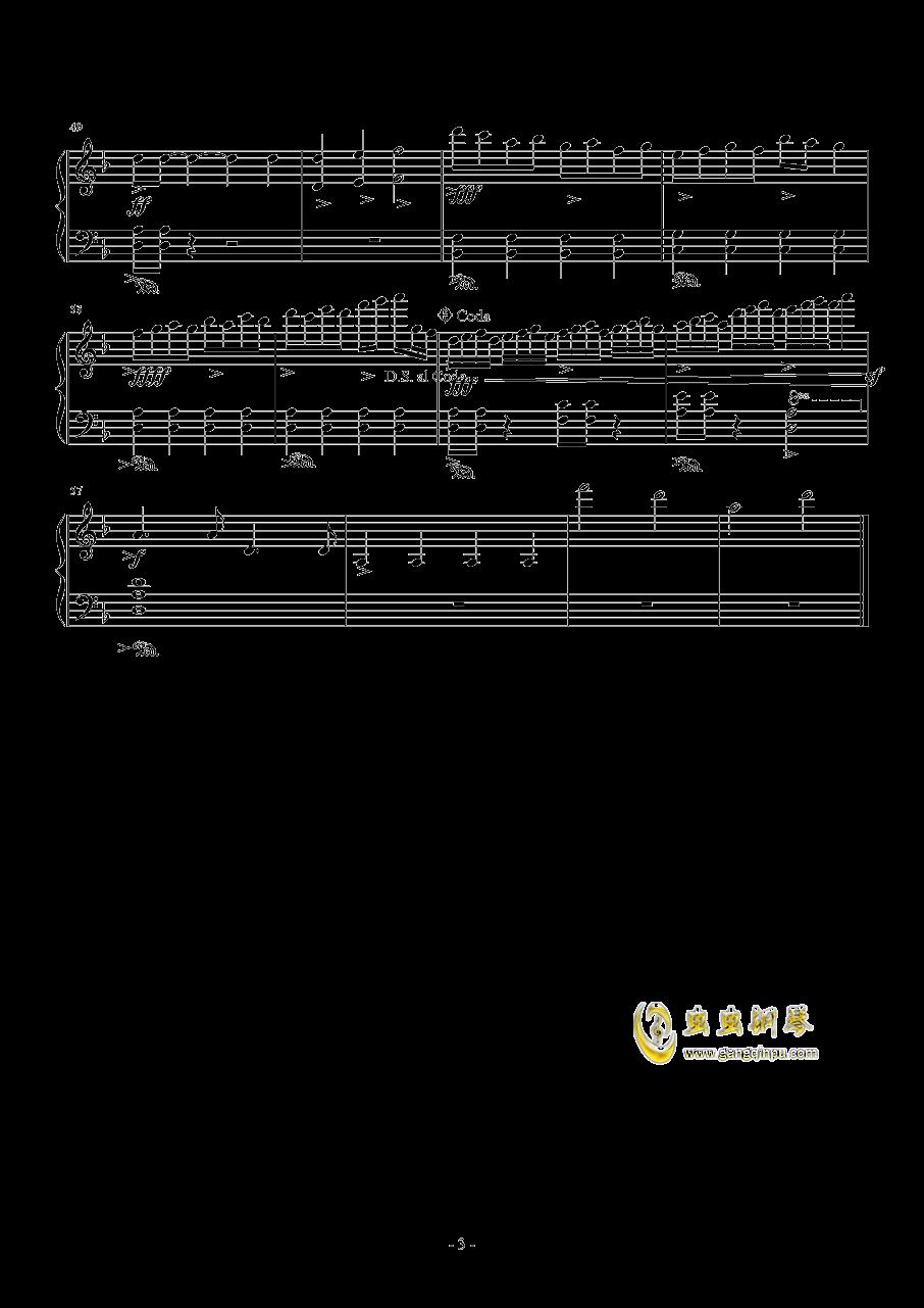 女神殿钢琴谱 第3页