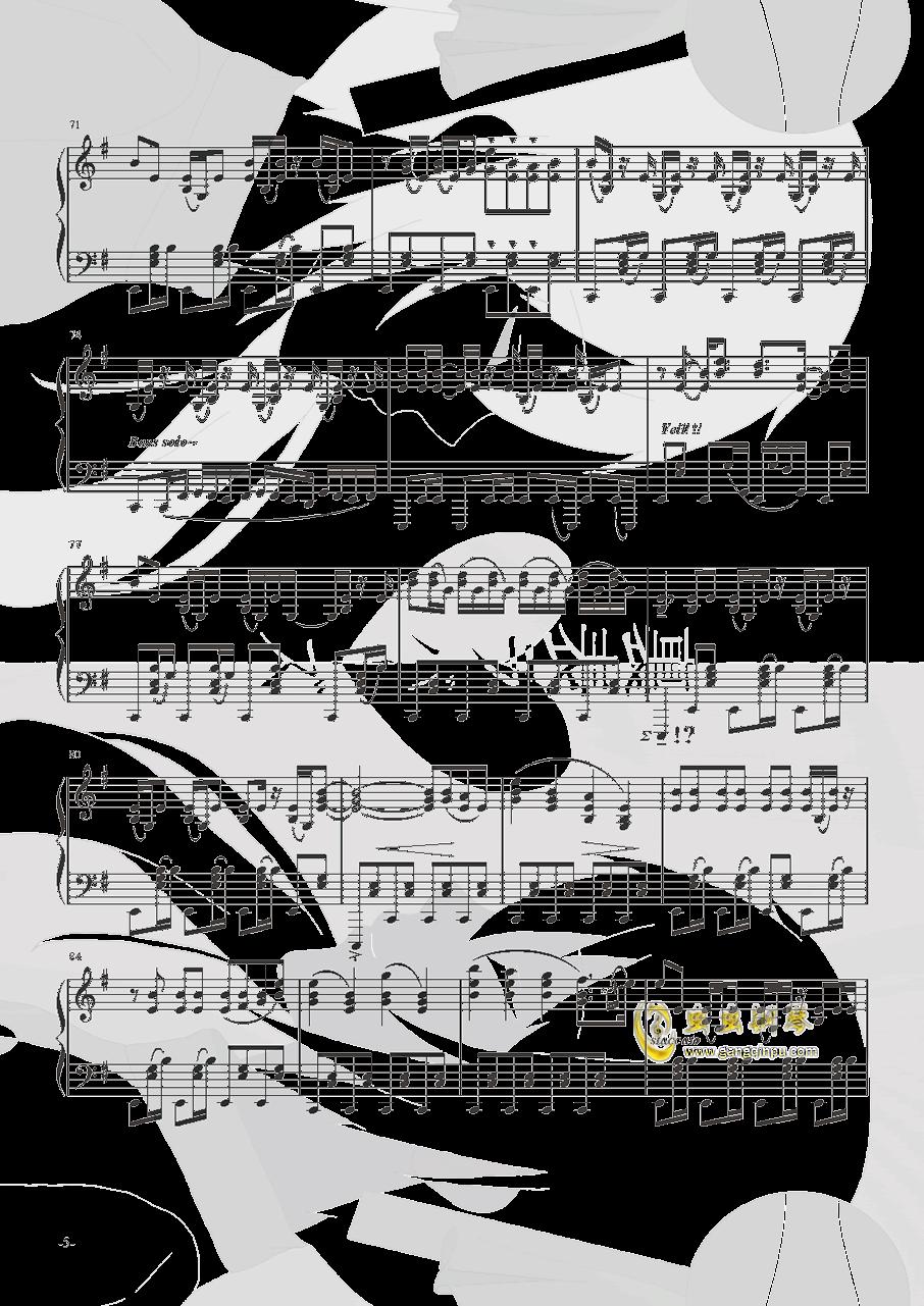 里表情人钢琴谱 第5页