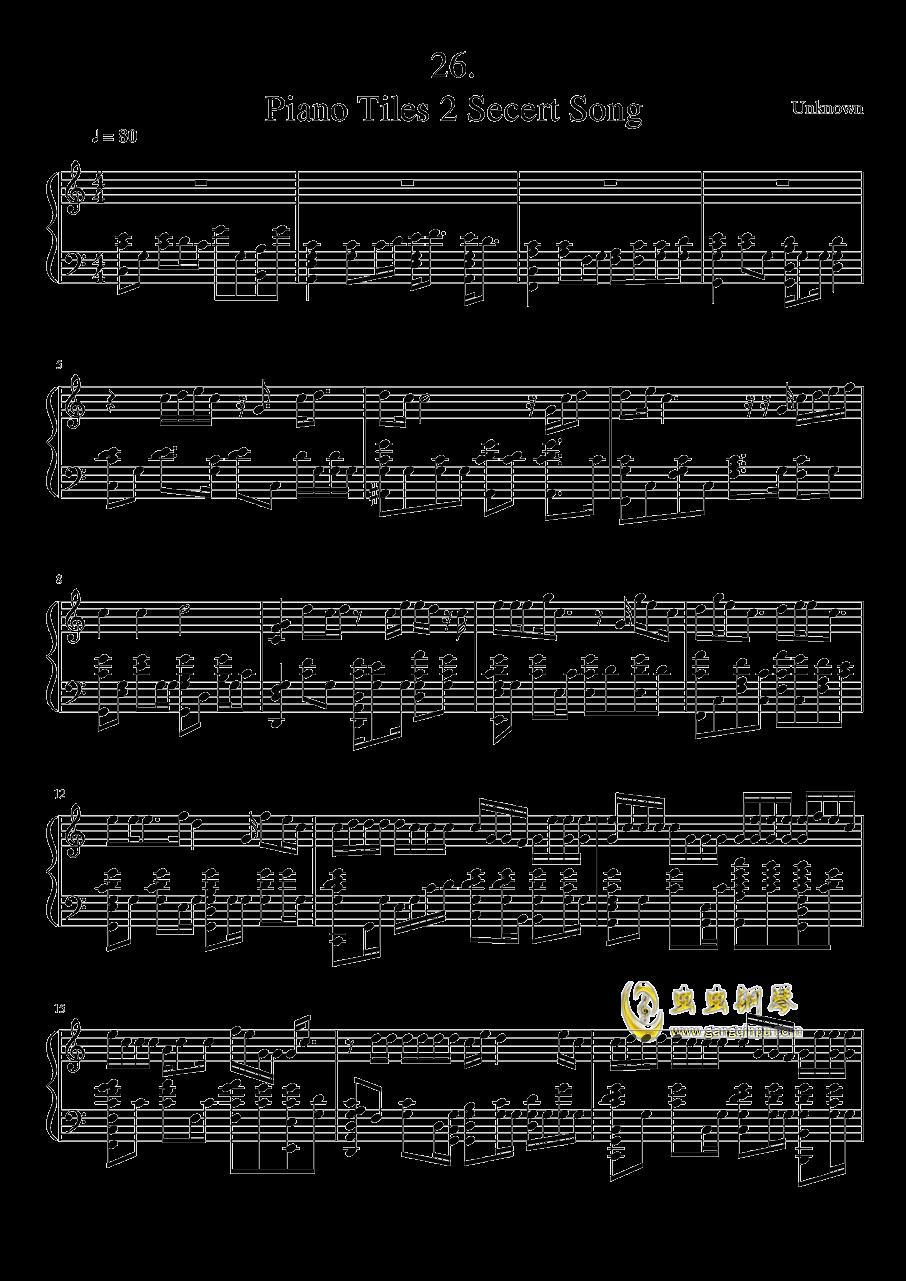 【钢琴块2】26.钢琴谱 第1页