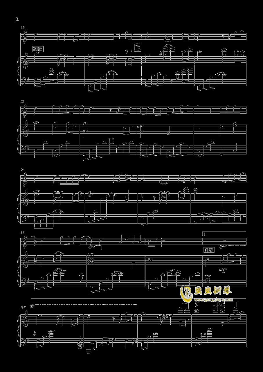 故梦 钢琴谱 第2页