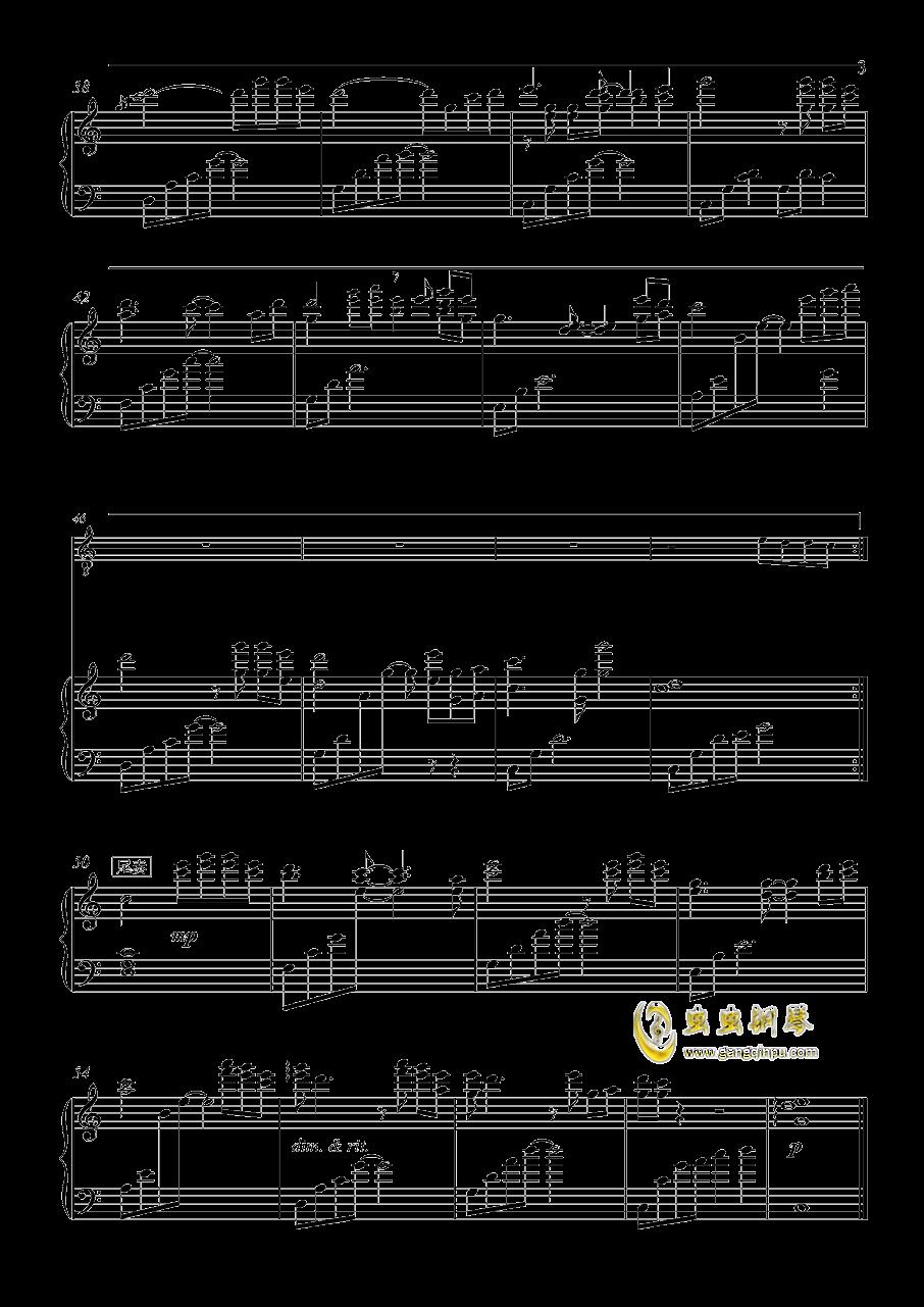 故梦 钢琴谱 第3页