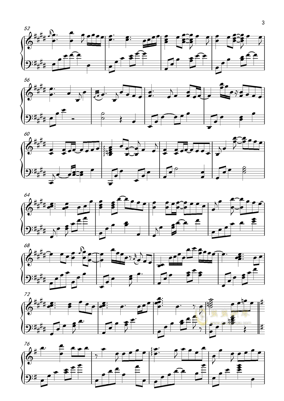 青石巷钢琴谱 第3页