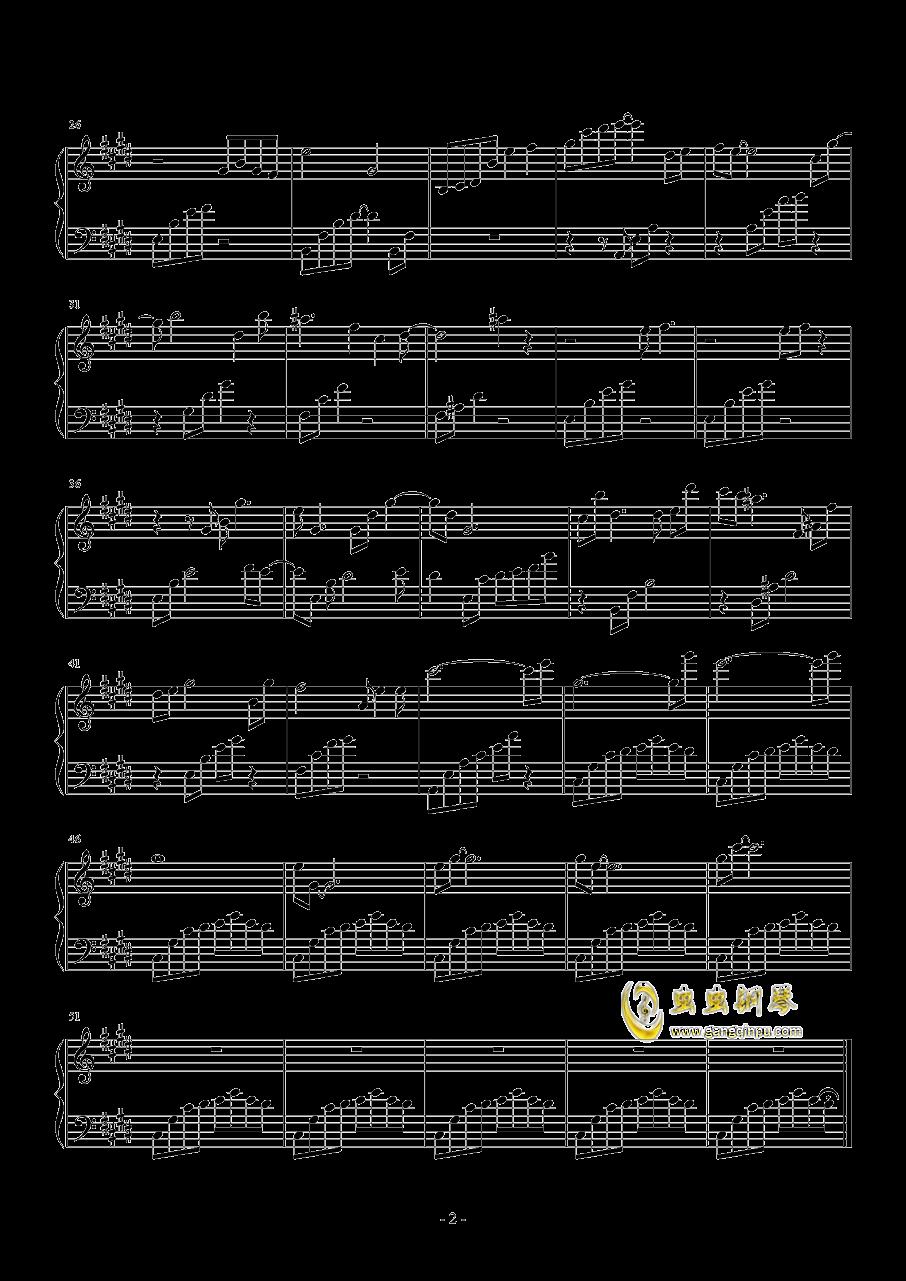 风吹麦浪钢琴谱 第2页