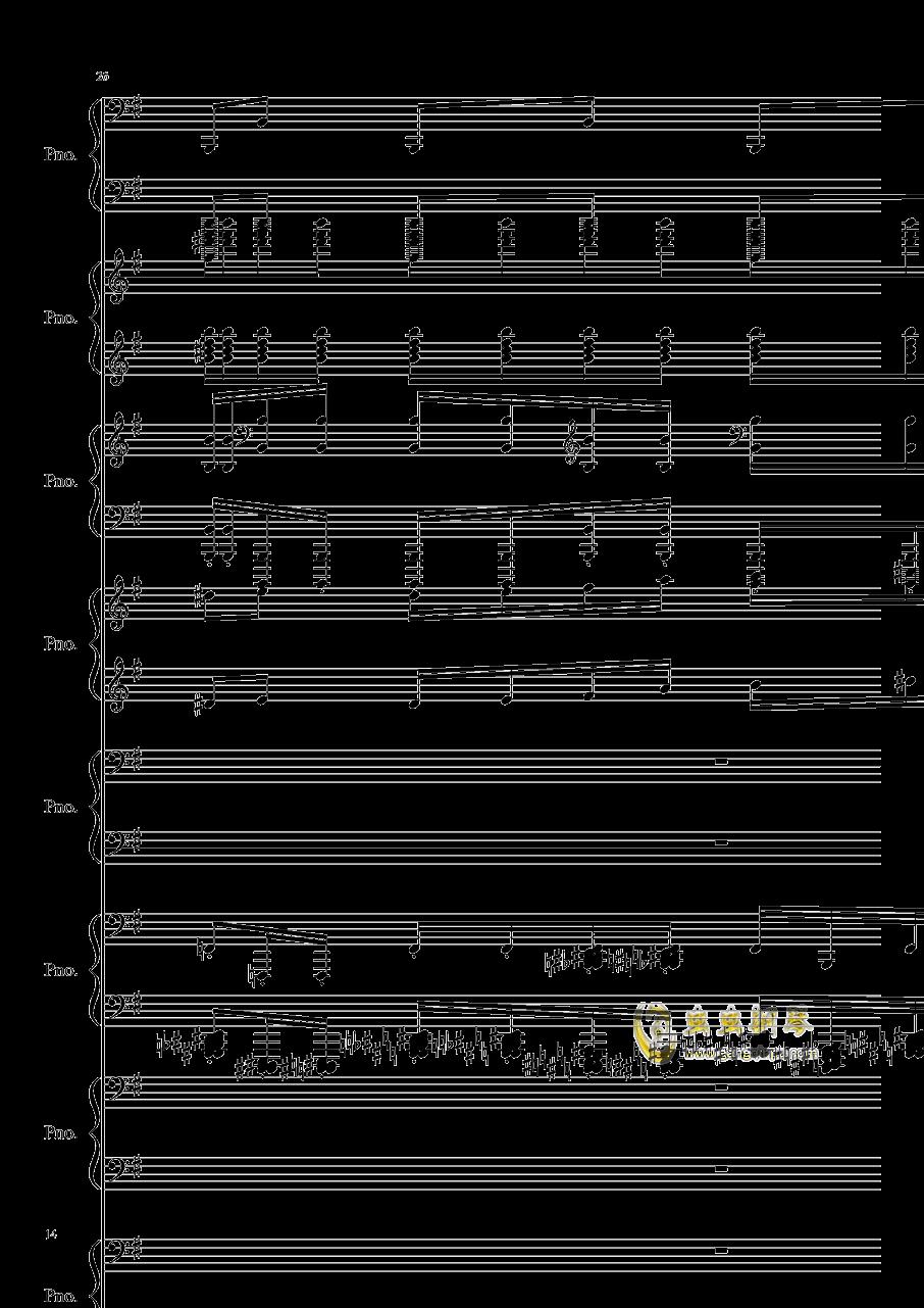 八月钢琴谱 第14页