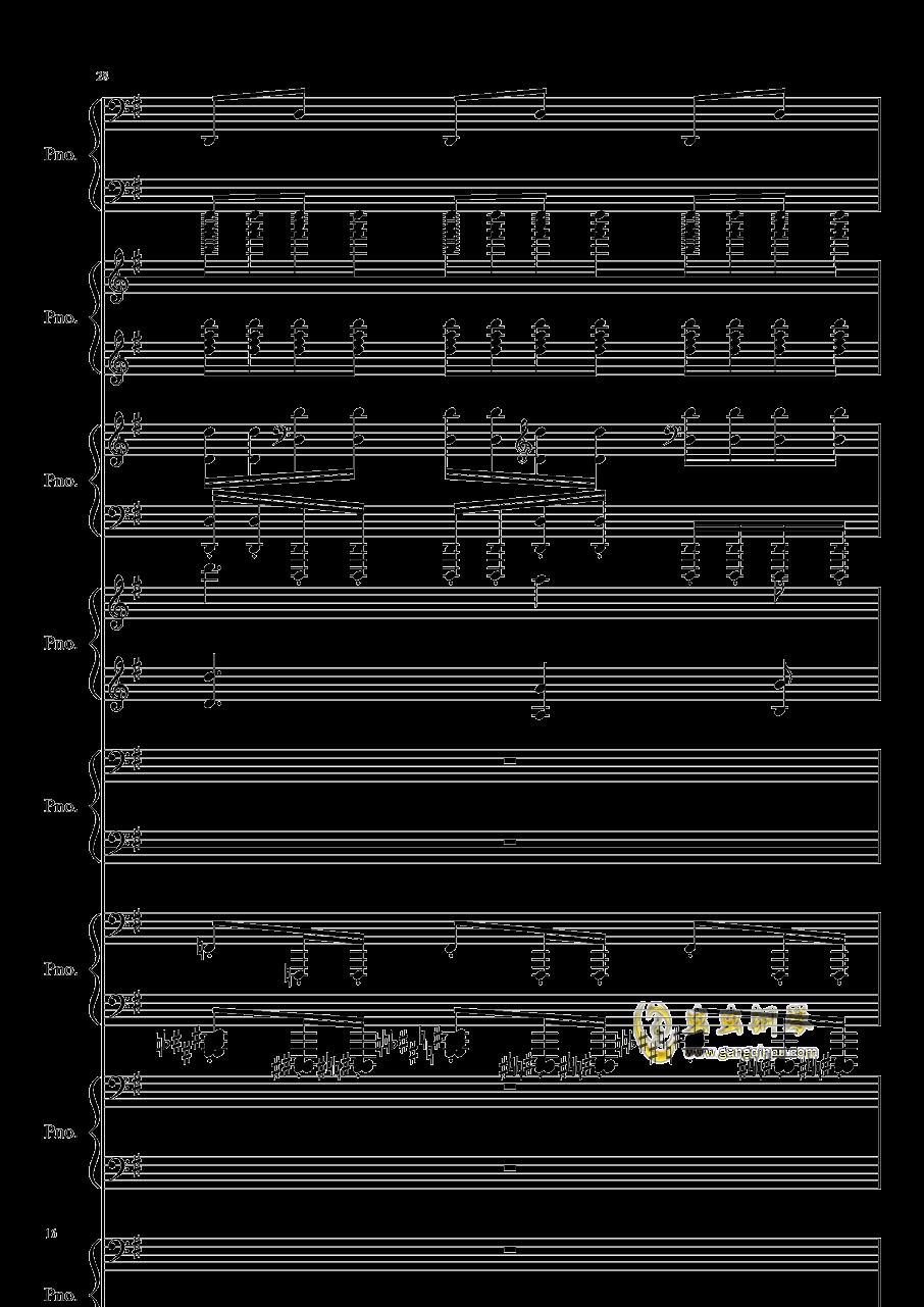 八月钢琴谱 第16页