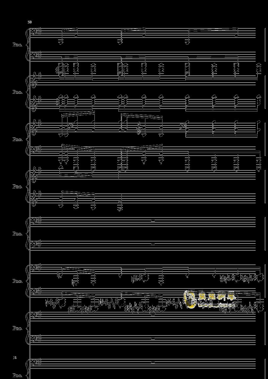八月钢琴谱 第18页