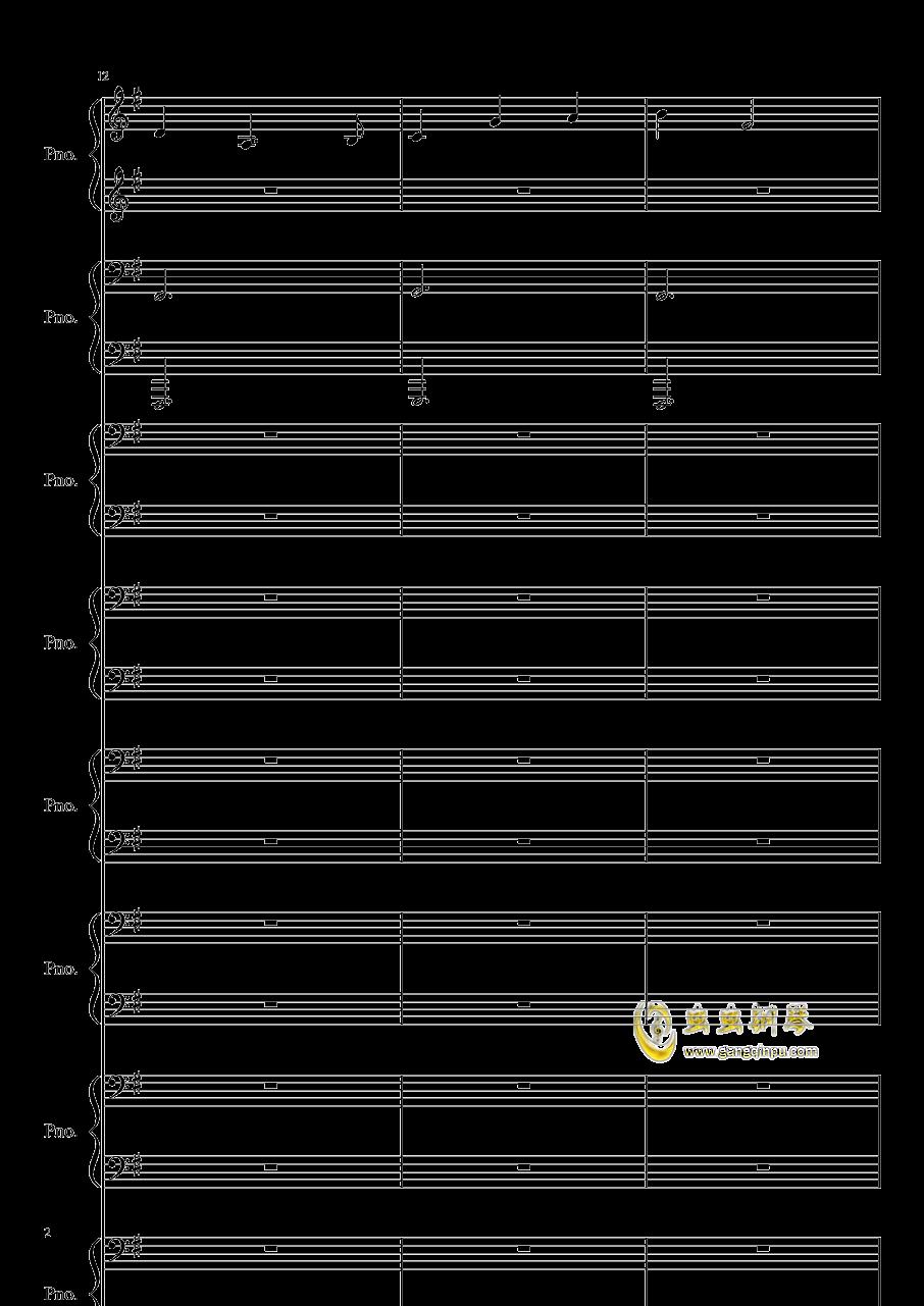 八月钢琴谱 第2页