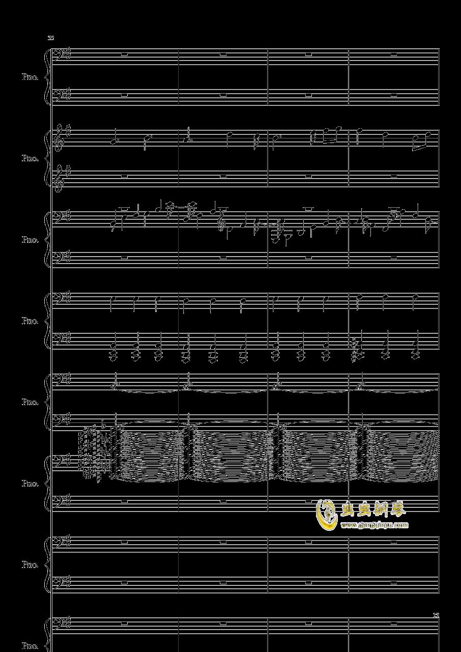 八月钢琴谱 第23页