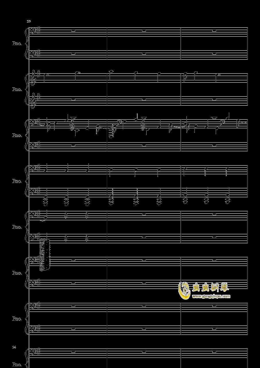 八月钢琴谱 第24页