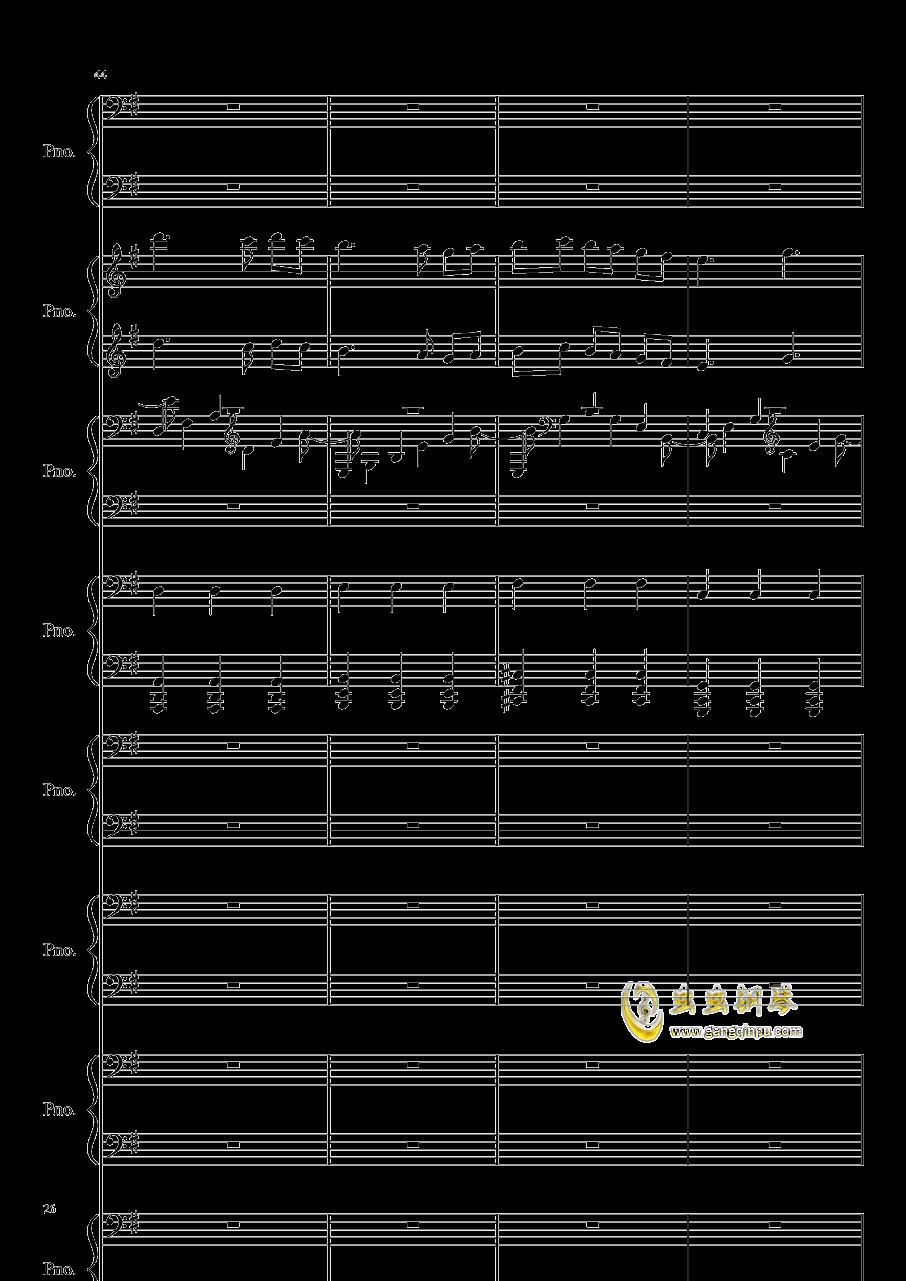 八月钢琴谱 第26页