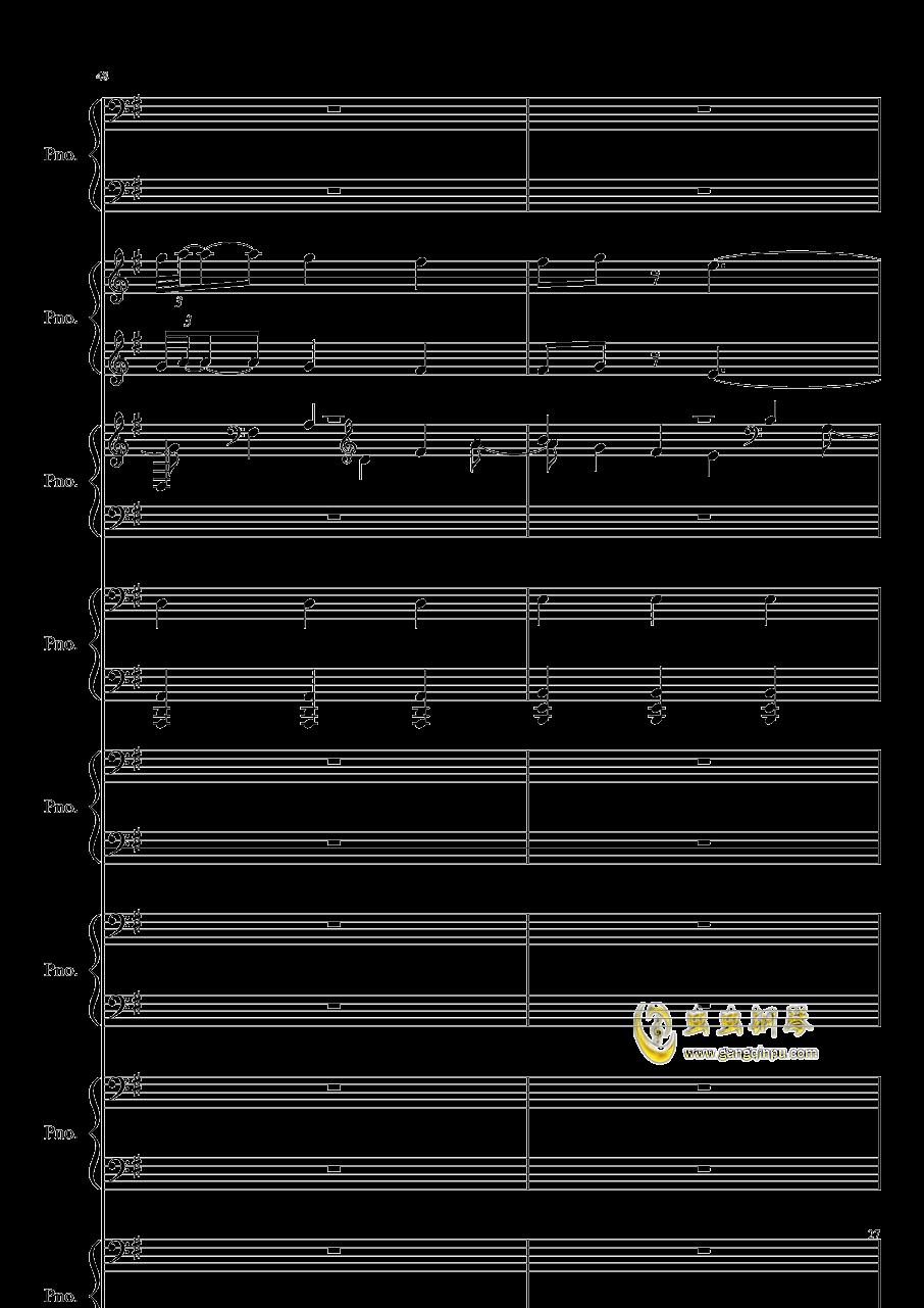 八月钢琴谱 第27页