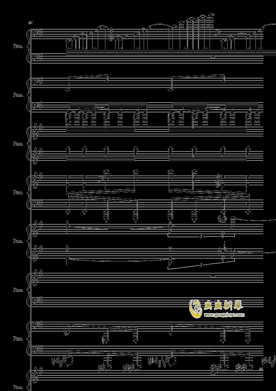八月钢琴谱 第45页
