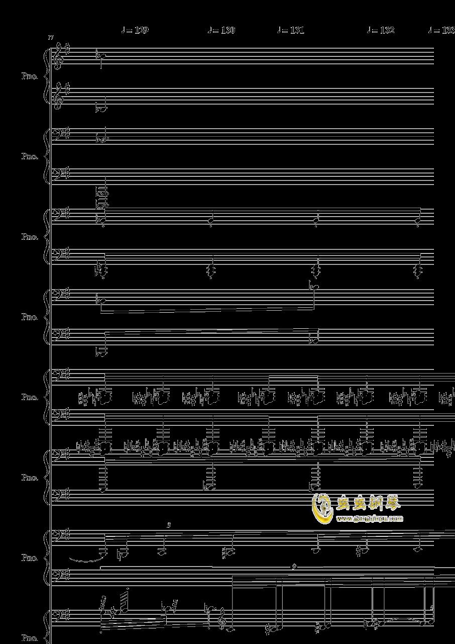八月钢琴谱 第5页