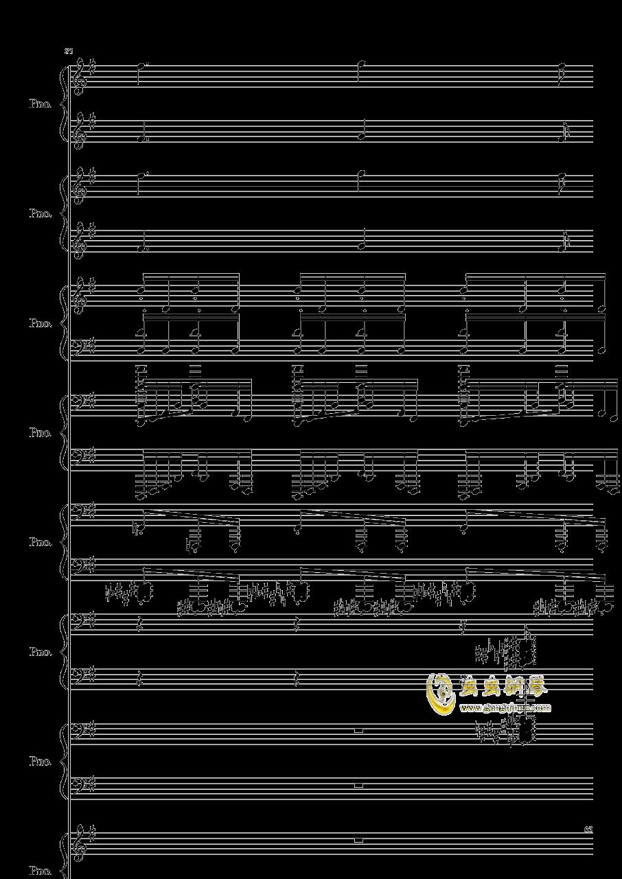 八月钢琴谱 第63页