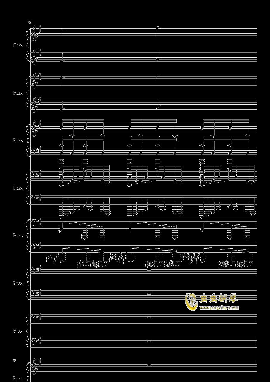 八月钢琴谱 第64页