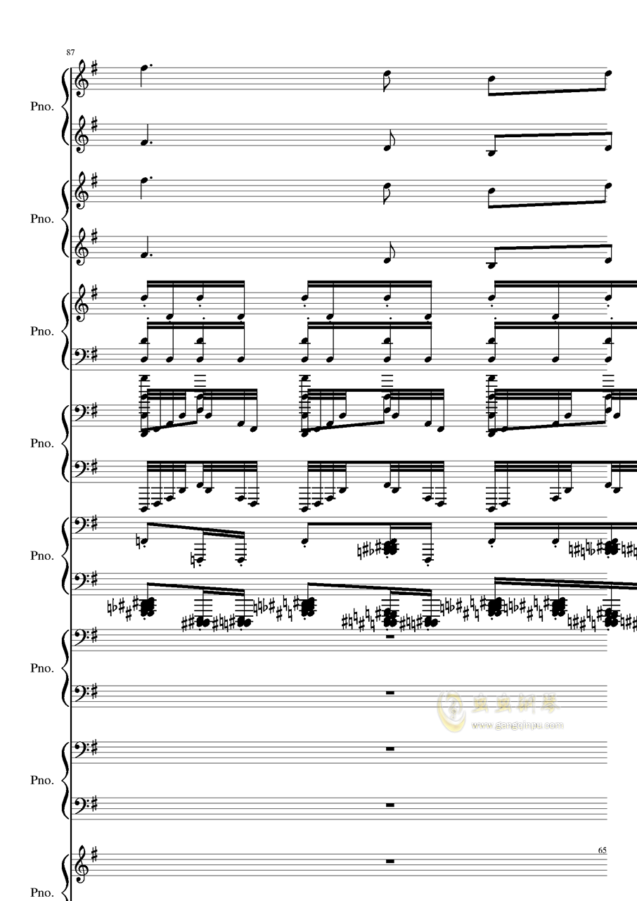 八月钢琴谱 第65页