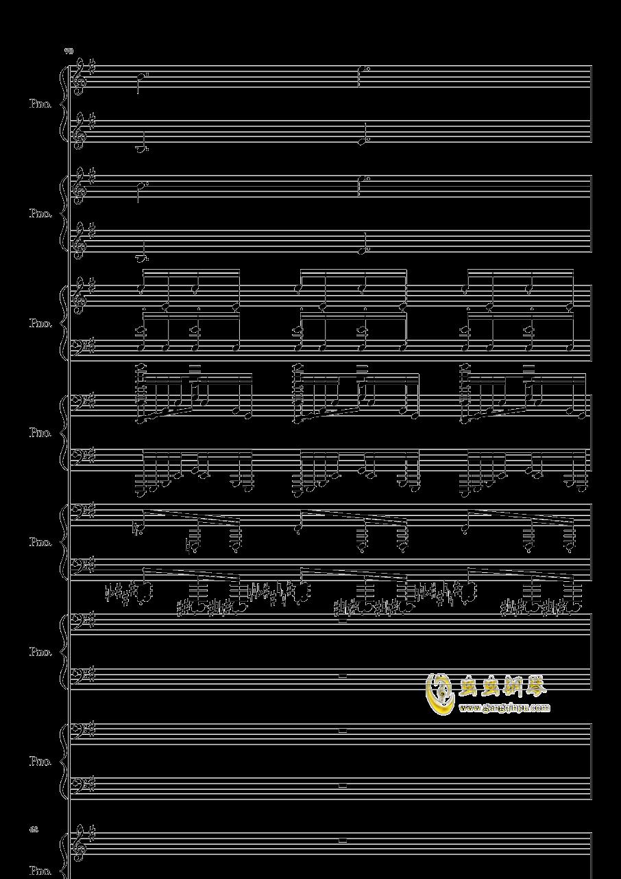 八月钢琴谱 第68页