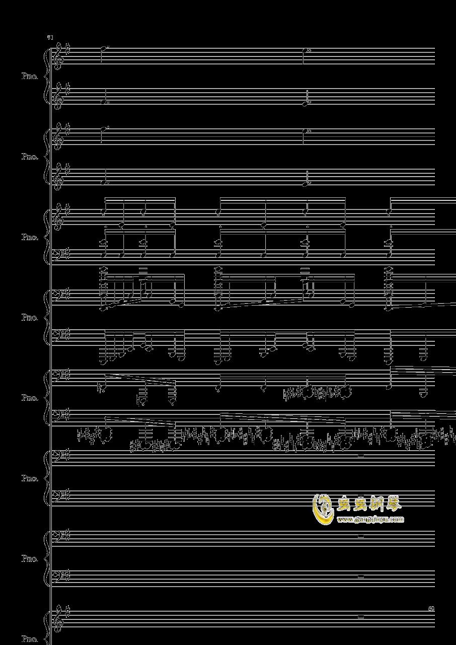 八月钢琴谱 第69页