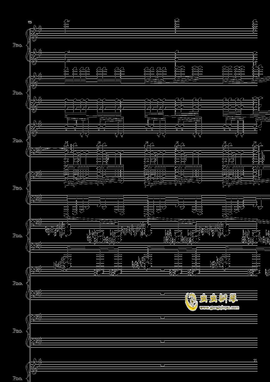 八月钢琴谱 第71页