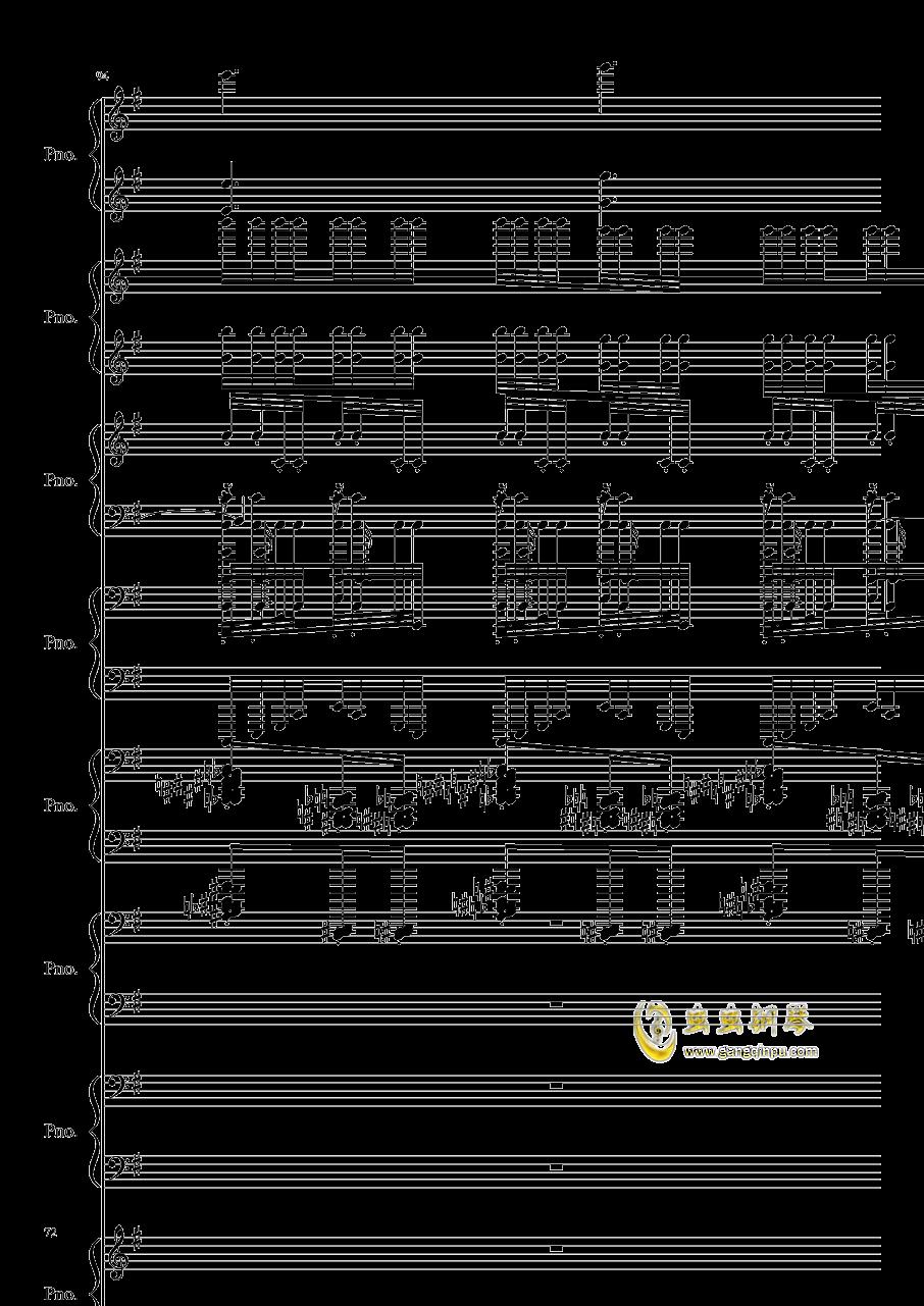 八月钢琴谱 第72页