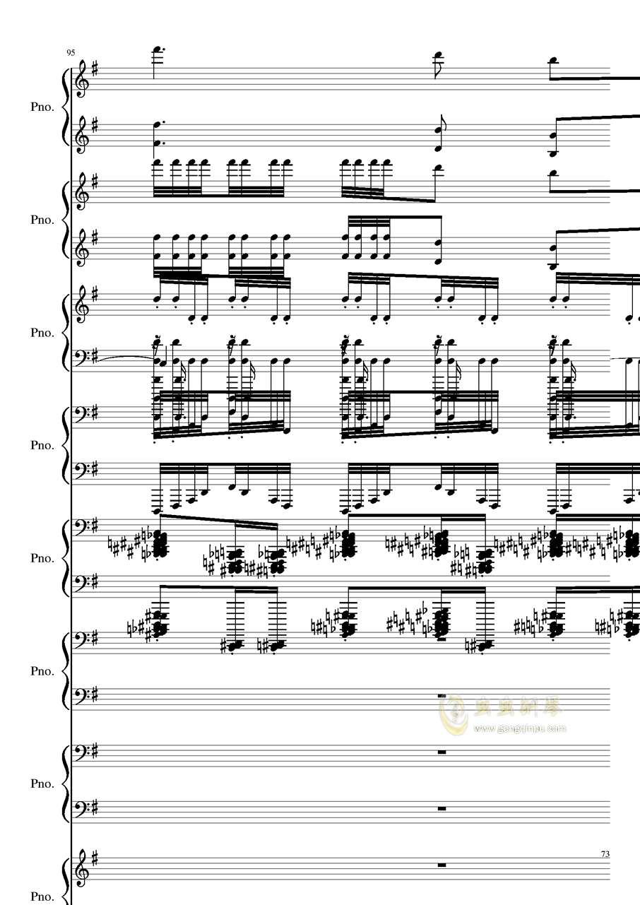 八月钢琴谱 第73页