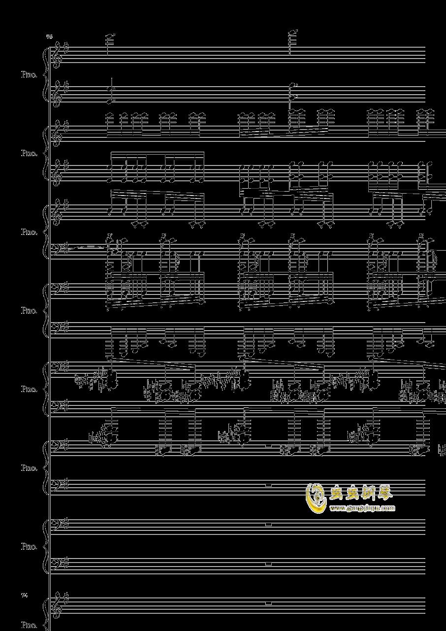 八月钢琴谱 第74页