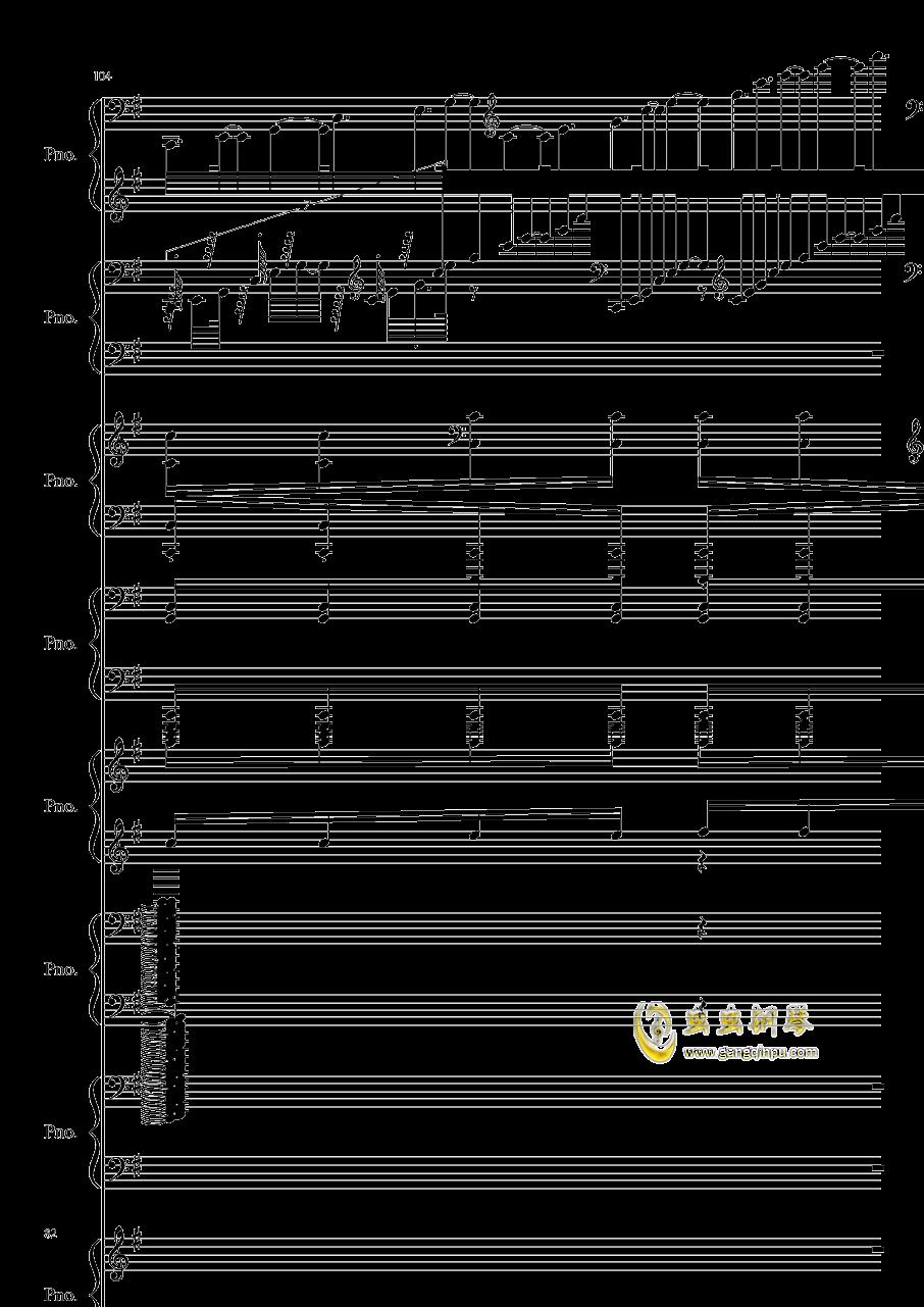 八月钢琴谱 第82页