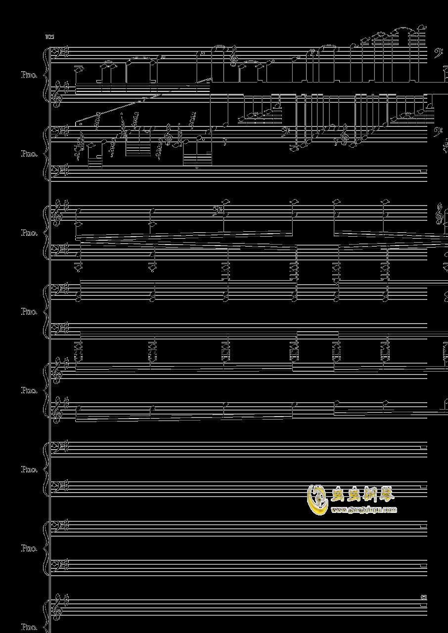 八月钢琴谱 第83页