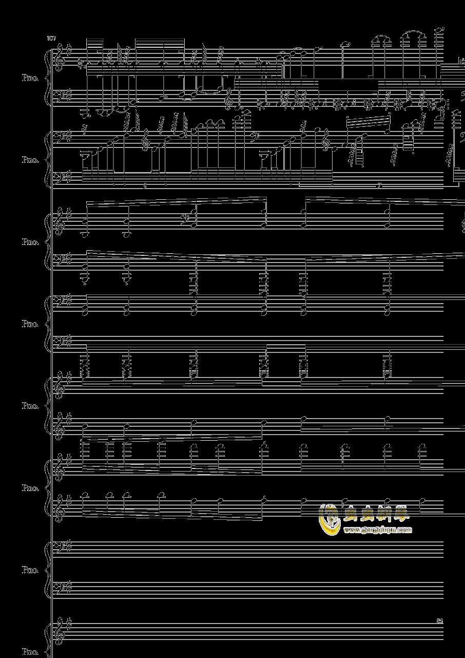 八月钢琴谱 第85页